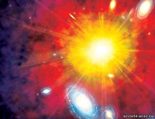 Происхождение Вселенной реферат по КСЕ Научная версия  Происхождение Вселенной