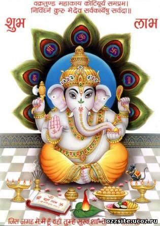 Бог индии Ганеша